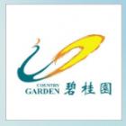 碧桂园智慧物业服务集团股份有限公司耒阳分公司