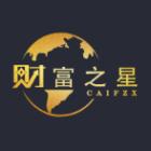 耒阳财富之星信息技术有限公司