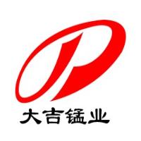 耒阳大吉锰业有限公司