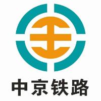 河南中京铁路工程有限公司