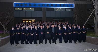 北京恒安卫士保安服务有限公司招聘